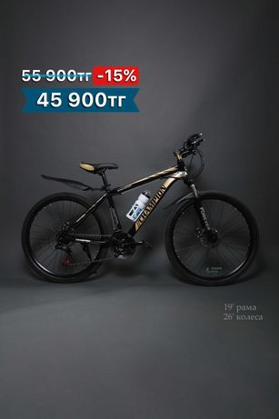 Горные велосипеды! Большой выбор! 15% скидка! Доставка полный комплект