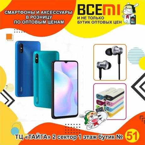 """BCEMi Xiaomi Redmi 9A Global (ТЦ """"ТАЙГА"""", 2 сектор, 1 этаж, Бутик 51)"""