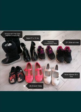 Детски обувки, ботуши и маратонки от 19 номер до 29