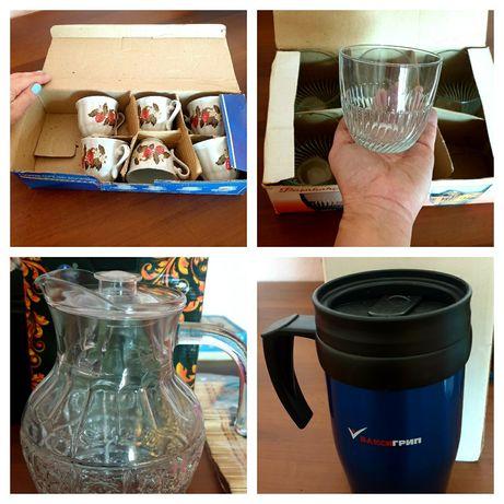 Набор кофейных чашек,фужеры,графин, термокружка