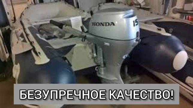 Лодочный мотор Honda BF 15 SHU в Экибастузе. Звони!