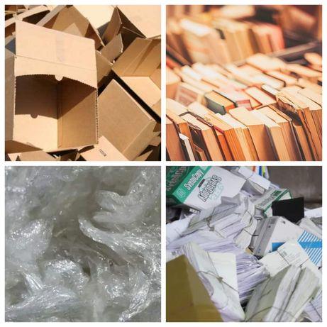 Принимаем макулатуру: картон ,книги, бумагу,газеты,журналы.