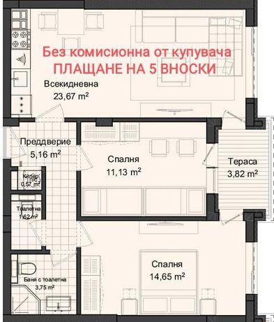 Тристаен,93 кв.м., Кършияка