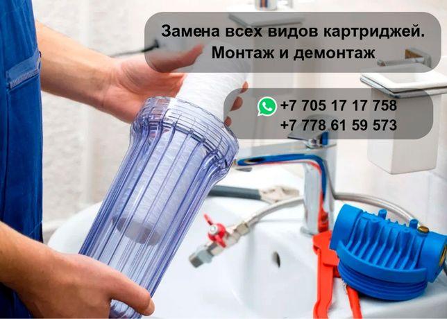 Фильтры для воды. Замена, монтаж, ремонт фильтров от 2000 тенге
