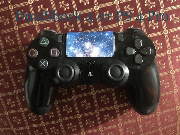 Dualshock 4 (Джойстик) для PS 4