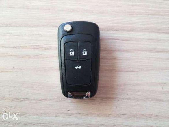 Кутийка за ключ за Опел Opel Астра J, Инсигния, Зафира - 3 бутона