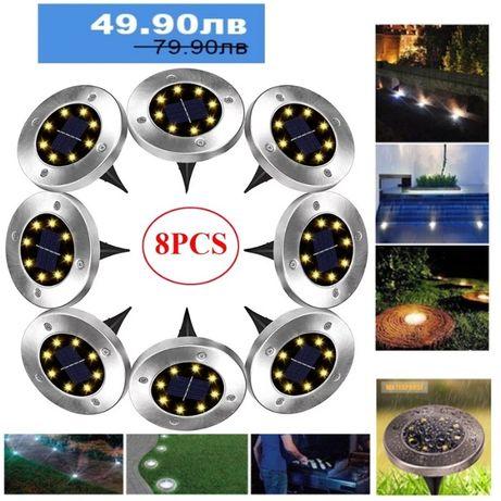 Градински соларни лампи 8 БРОЯ