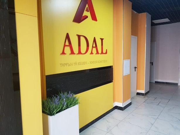 продается 1 квартира Жк Adal ипотеку