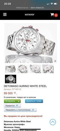 Часы Detomaso Aurino white steel