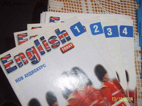 Уроци по английски намалям цените на всичко