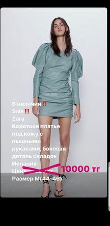 Платье красивое от Zara