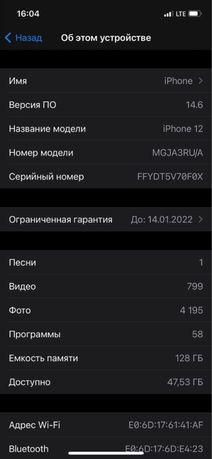Продается iphone 12 черный