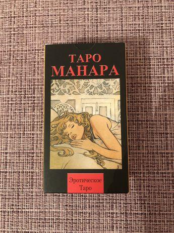 Продам Карты Таро Манара