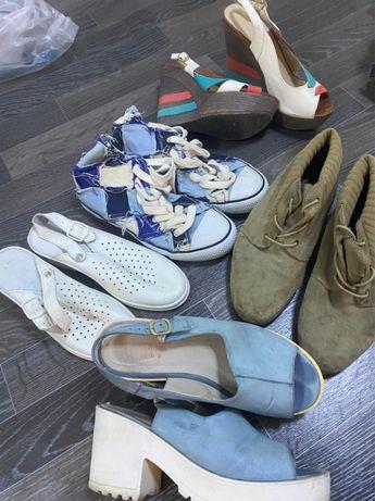 Обувь 9 пар