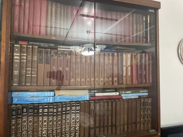 Книги коллекция