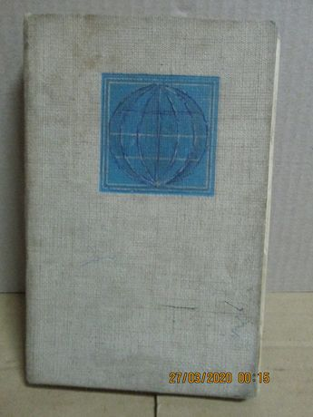 """Mic atlas geografic"" - A. Barsan - 1967"