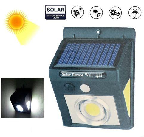 Соларна лампа с трипосочно постоянно осветяване и сензор за движение