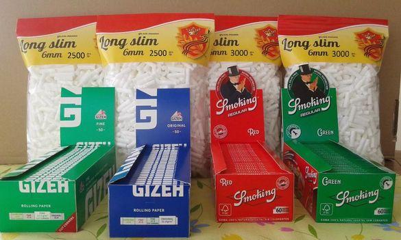 Филтри и листчета за цигари