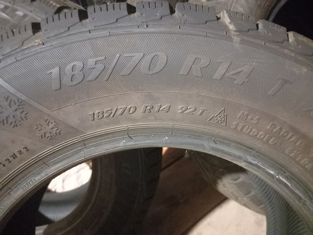 Продам шины матадор R14