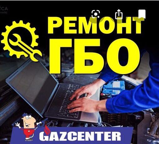 Ремонт ГБО, газобаллонного оборудования 2-4 поколения в Костанае.