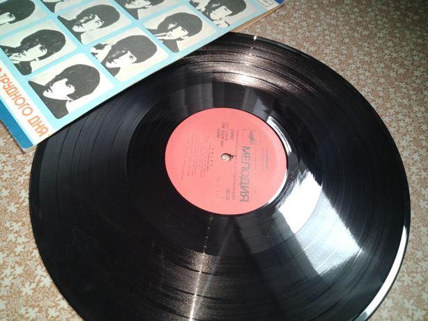 Пластинка винил BEATLES 1964 Вечер трудного дня Лейбл: Мелодия. СССР