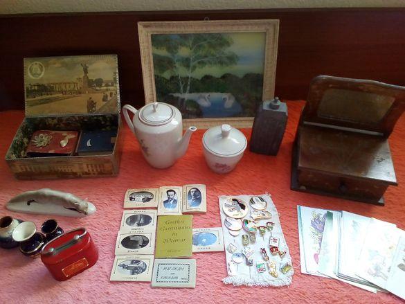 антикварни предмети