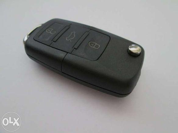 Автоключ сгъваем с 3 бутона комплект (VAG) 1K0/959/753/G!