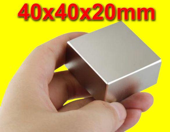 40/40/20мм Неодимови магнити, МАГНИТ неодимов N52, Neodymium magnet
