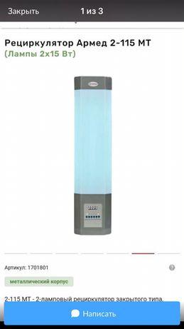 Рециркулятор (бактерицидная, кварцевая лампа)