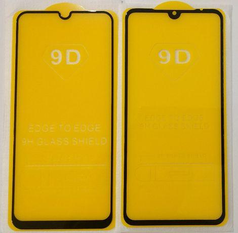 5D/9D-cтекло Samsung: A10,A10S, A20, A30,A30S,A40,A50,A70, S10/20 и др
