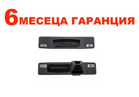 Дръжка за багажник Ford C-Max 3, Fiesta MK7, Focus 3, Focus 4 / Форд