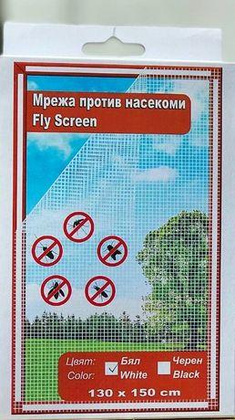 Мрежа против насекоми мухи комари комарник за прозорец 150/130