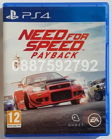 Диск с играта NFS Need for Speed Payback PS4 Playstation 4 Плейстейшън