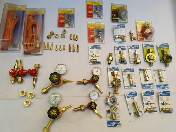 Пропан-бутан оборудване:редуцир-вентили,клапани,щуцери,гайки и др.