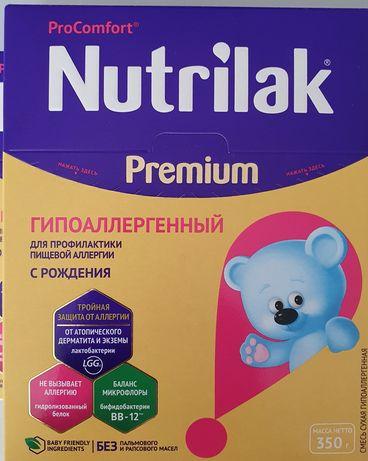 Смесь Нутрилак (Nutrilak) Premium Гиппоаллергенный