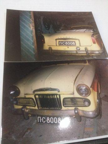 Продавам ретро автомобил Sunbeam Rapier 1956