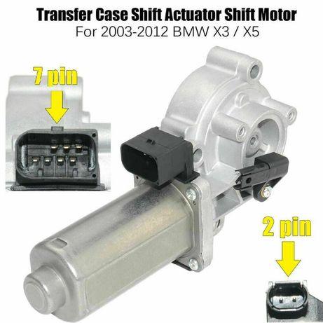 Actuator Motoras Cutie Transfer Nou BMW X3 E83 X5 E53 X5 E70 X6 E71