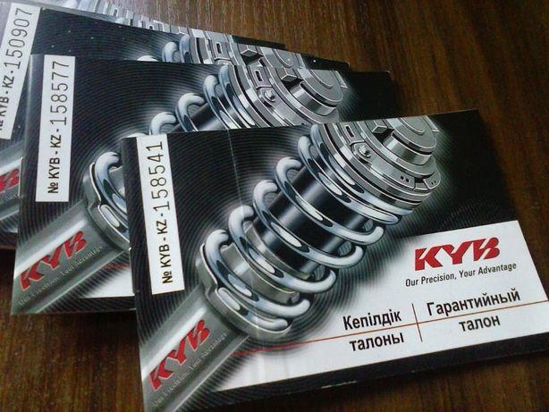 Оригинальные амортизаторы KYB KAYABA (каяба) от официального дилера!
