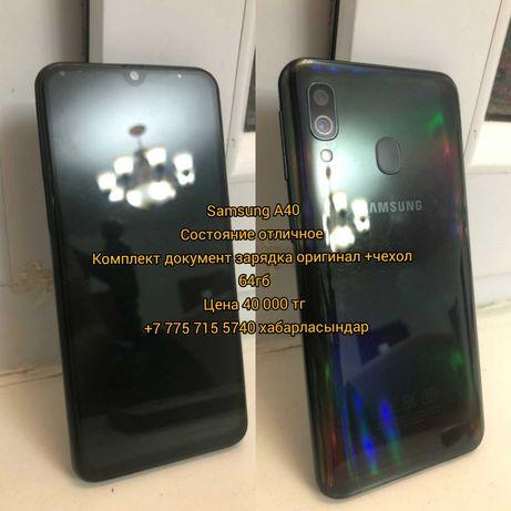 Продам Samsung a40!!!