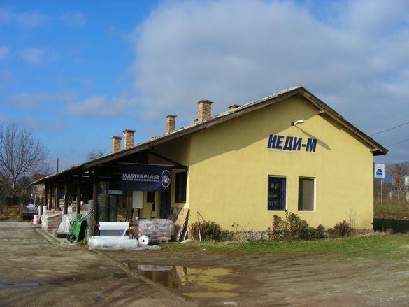 Слад/ Търговски обект/ Парцел/ УПИ/ Хале в село Габарево