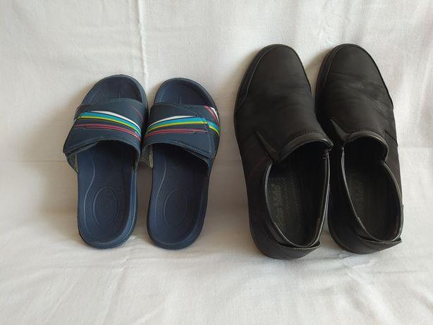 Тапочки для бассейна, туфли чёрные
