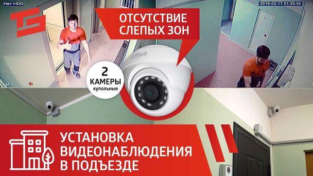 Установка Камер Видеонаблюдения Консультация БЕСПЛАТНО