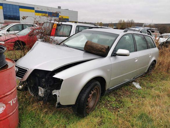 Audi A6 2,5 TDI 180к.с. на части