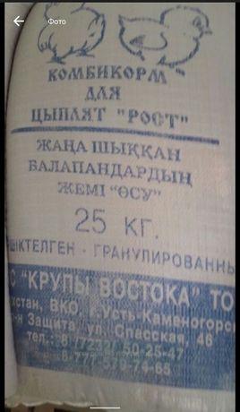 Корм цыплята старт рост район Сатпаева