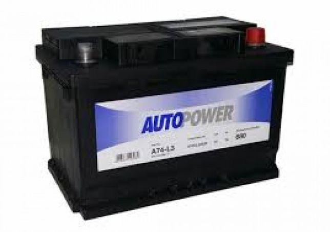 Аккумулятор Autopower (от Varta) 74Ah Нур-Султан
