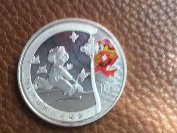 China - 10 Yuan 2008 'Young girl dancing' with colour - 1 oz sterling