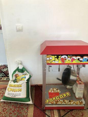 аппарат для попкорна+15кг зерно
