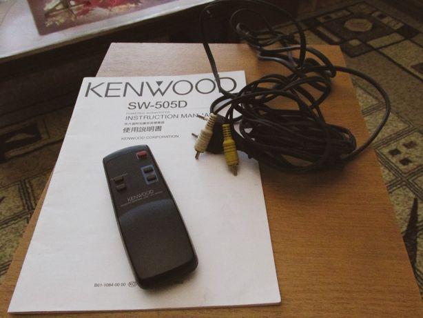 Продам сабвуфер KENWOOD SW-505D