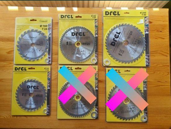 Циркулярни дискове за дърво