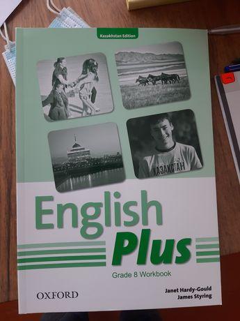 Учебник английского для 8 класса